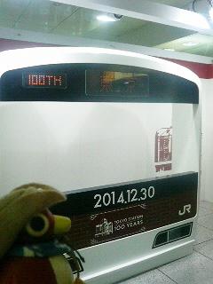 P1001734.JPG